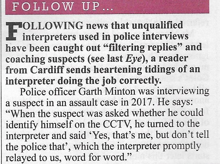Private Eye Follows Up